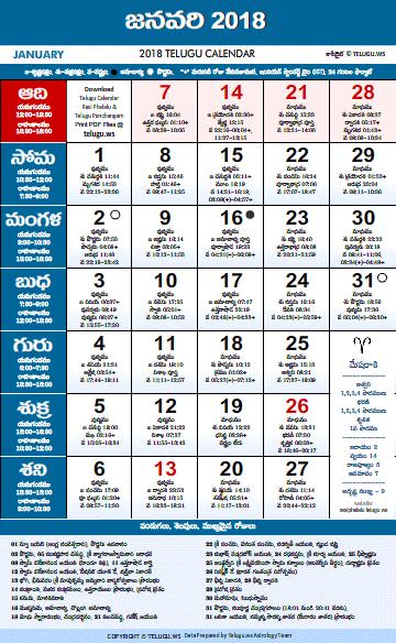 Telugu Calendar 2018 January, February, March & April Month